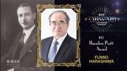 2015 IEEE Honors: IEEE Haraden Pratt Award - Fumio Harashima