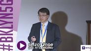 Brooklyn 5G - 2015 - Mr. Seizo Onoe - 5G and Beyond
