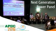 Next Generation Power Supplies - APEC 2016